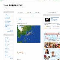 TEAM 遠州灘鮃道のブログ