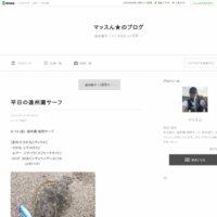 マッスん★のブログ