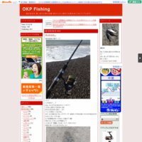 OKP Fishing